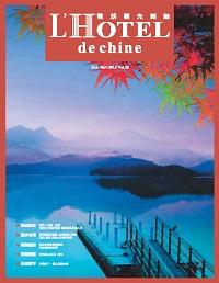 雲朗觀光雜誌. Vol.26