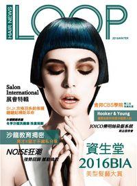 LOOP Hair News [2016冬季號]:沙龍教育揭秘 育才X 留才不藏私分享
