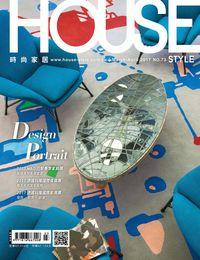 時尚家居 [第73期]:Design portrait
