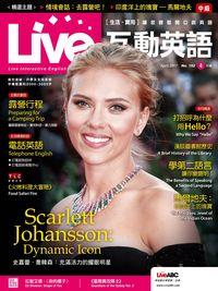 Live互動英語 [第192期] [有聲書]:史嘉蕾.喬韓森 : 充滿活力的耀眼明星