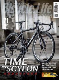 單車身活 [第71期]:時間鑄造的永恆經典