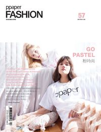 Ppaper fashion [第57期]:Go pastel 粉時尚