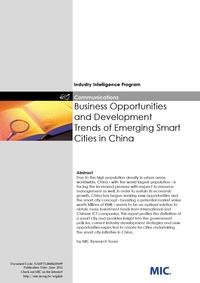 Business opportunities and development trends of emerging smart cities in China