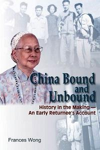 China bound and unbound:history in the making:an early returnee