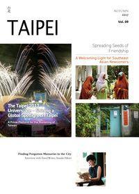 Taipei [Vol. 9]:The Taipei 2017 Universiade – Shining a Global Spotlight on Taipei
