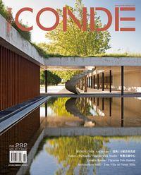 當代設計CONDE [第292期]:瑞典113號倉庫改建