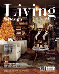 Living & design 住宅美學 [第103期]:打造我的米其林派對