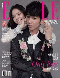 ELLE Wedding [2017秋冬號]:Only love 迎向幸福