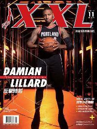 XXL美國職籃聯盟雜誌 [第271期]:反擊時刻