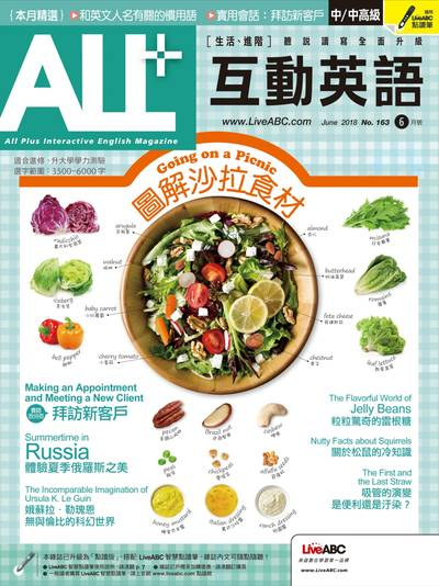 ALL+互動英語 [第163期] [有聲書]:Going on a picnic 圖解沙拉食材