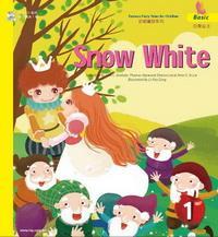 精選世界童話:白雪公主 [有聲書]