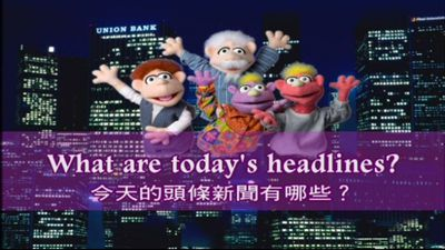 What are today's headlines?