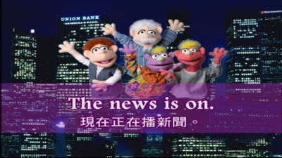 The news is on.