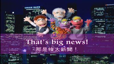 That's big news!