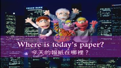 Where is today's paper?