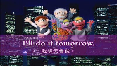 I'll do it tomorrow.