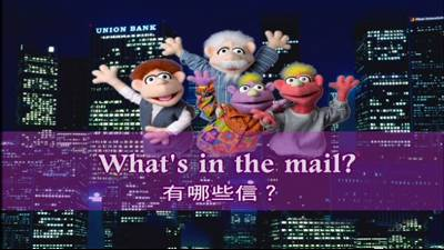What's in the mail?