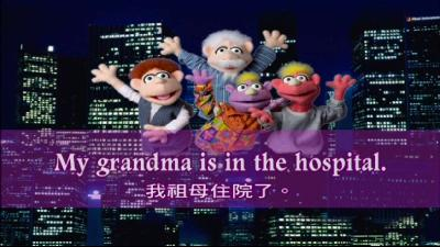 My grandma is in the hospital.