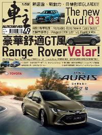 車主 [Vol. 266]:豪華舒適GT風 Range Rover Velar!