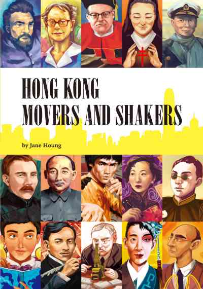 Hong Kong movers and shakers
