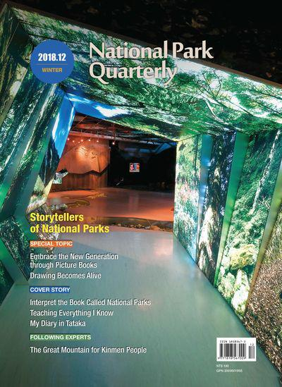 National Park Quarterly 2018.12 (winter):Storytellers of National Park