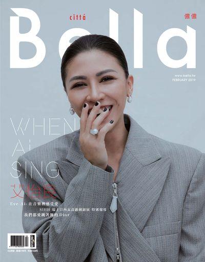 Bella儂儂 [第417期]:艾怡良 When Ai sing