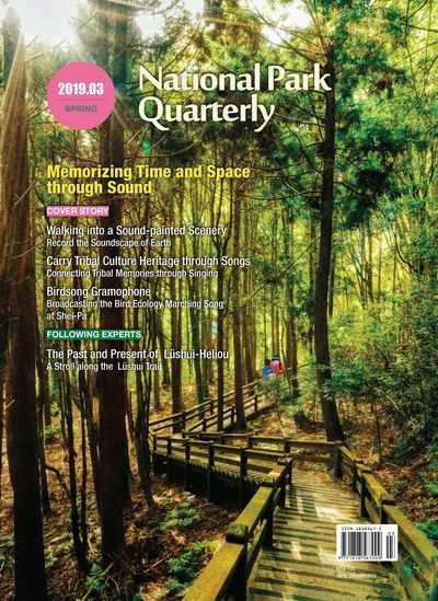National Park Quarterly 2019.03 (spring):Memorizing time and space through sound
