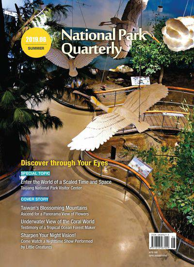 National Park Quarterly 2019.06 (summer):Discover through your eyes