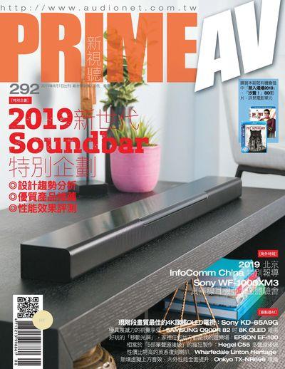 Prime AV新視聽 [第292期]:2019 新世代 Soundbar