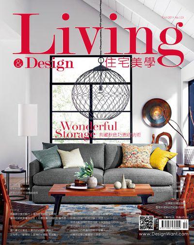 Living & design 住宅美學 [第123期]:Wonderful Storage 典藏秋色巧思收納術