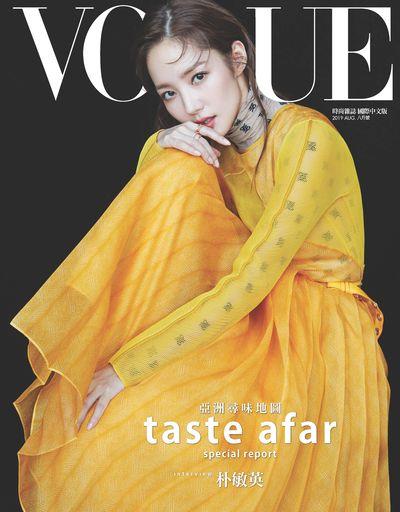 VOGUE [2019 AUG. 八月號]:時尚雜誌:亞洲尋味地圖taste afar
