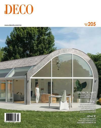 DECO居家 [第205期]:Furniture打造藝術寫意空間
