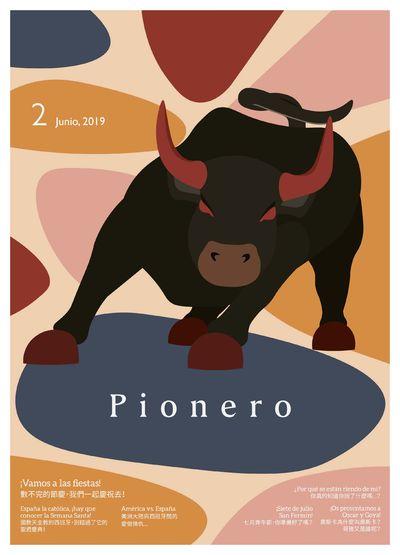 Pionero 西班牙語學習雜誌 [Vol. 2]:數不完的節慶, 我們一起慶祝去!