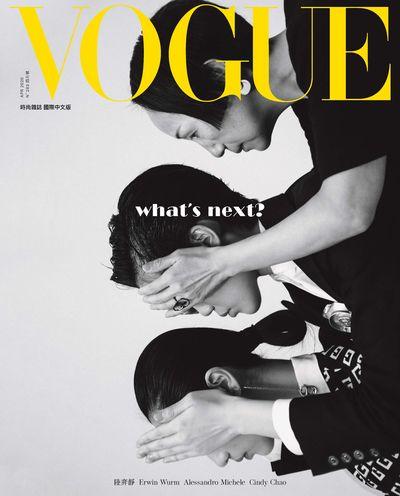 VOGUE [2020 APR. 四月號]:時尚雜誌:What