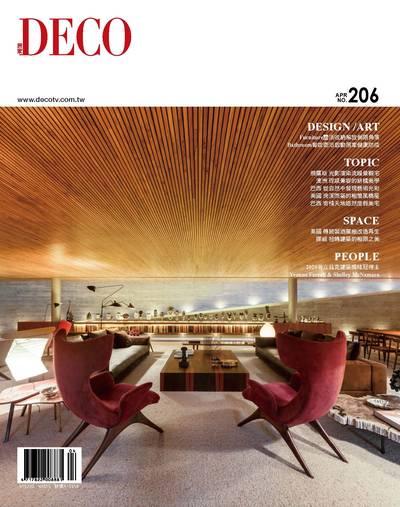 DECO居家 [第206期]:Furniture靈活收納解放侷限角落