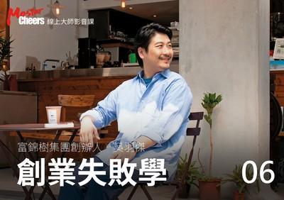 6. 如何代理品牌. 2, 富錦樹成功代理BEAMS的心法