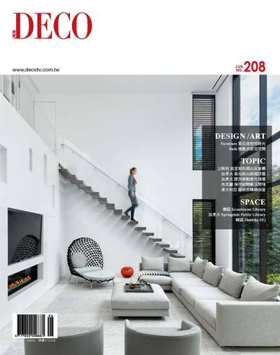 DECO居家 [第208期]:Furniture 夏日度假宅時光