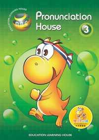 Learning house自然發音[有聲書]. 第3級