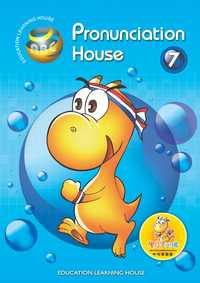 Learning House自然發音[有聲書]. 第7級