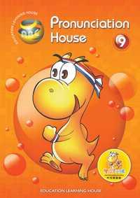 Learning House自然發音[有聲書]. 第9級
