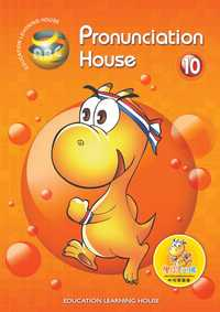 Learning House自然發音[有聲書]. 第10級