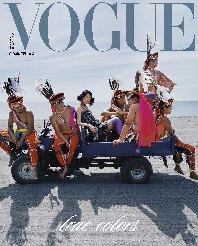 VOGUE [2020 AUG. 八月號]:時尚雜誌:true colors