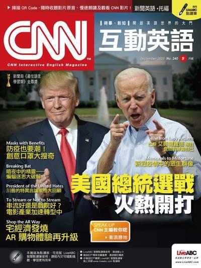 CNN互動英語 [第240期] [有聲書]:美國總統選戰火熱開打