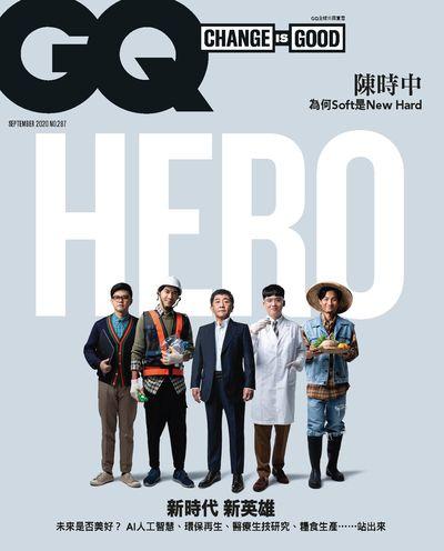 GQ瀟灑國際中文版 [September 2020 no.287]:陳時中 為何Soft是New Hard