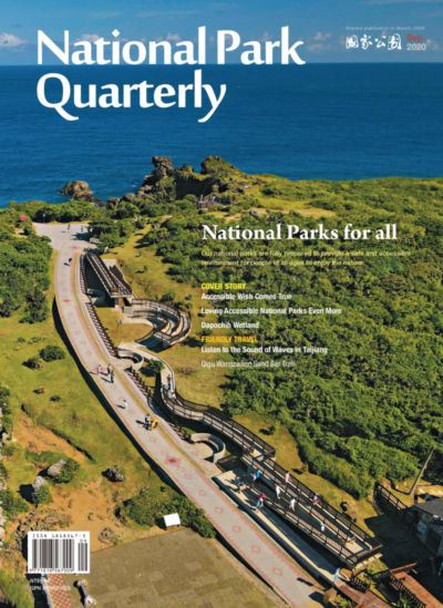 National Park Quarterly 2020.09 (autumn):National Parks for all