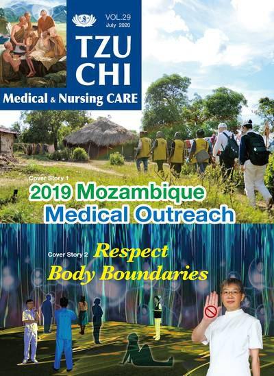 Tzu Chi medical & nursing care [Vol. 29]:2019 Mozambique Medical Outreach