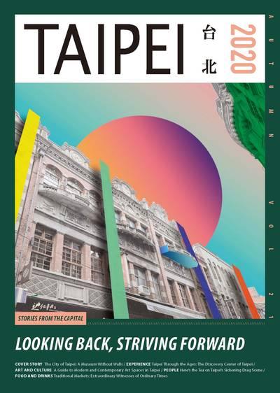 Taipei [Vol. 21]:Looking back, striving forward
