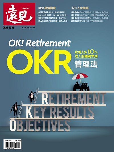 OKR管理法:比別人多10%收入的關鍵準則