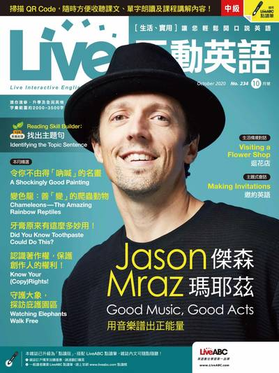 Live互動英語 [第234期] [有聲書]:傑森瑪耶茲 用音樂譜出正能量