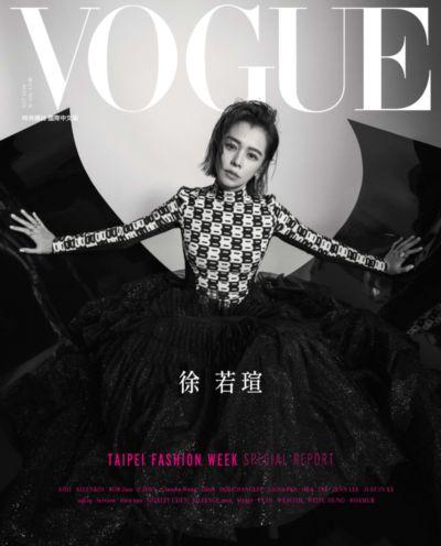 VOGUE [2020 OCT. 十月號]:時尚雜誌:徐若瑄